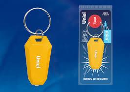 Купить <b>Фонарь</b>-брелок <b>S</b>-<b>KL021</b>-<b>T</b> YELLOW 1LED Желтый <b>Uniel</b> в ...