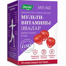 <b>Мультивитамины</b> мармеладные ягоды <b>жевательные</b> пастилки ...