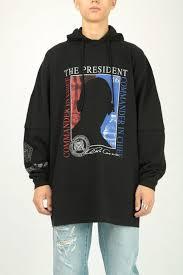 President Jersey <b>Hoodie</b> Black – Roma