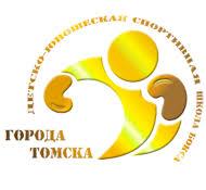 Детско-юношеская спортивная школа <b>бокса</b> города Томска ...