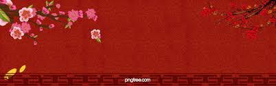 Chinese <b>New Year Background</b> Photos, Vectors and PSD Files for ...