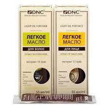 Набор косметики DNC <b>Легкое масло для</b> лица, <b>Легкое масло для</b> ...