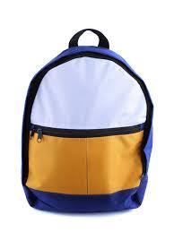 <b>Рюкзак Я выбрал Dione</b> Beige Yellow 72046 - Чижик