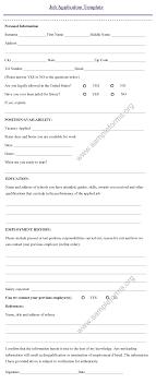 employment application template affordablecarecat job application template 1275 x 1650 78 kb png blank job application ig1z94ax