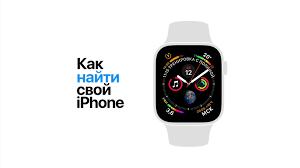 Тест-драйв <b>Apple Watch</b> Series 5