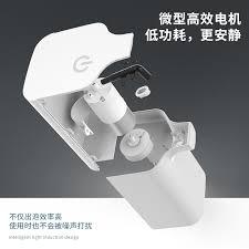 <b>Automatic</b> foam washing mobile phone home <b>intelligent induction</b> ...