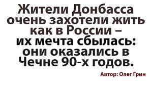 Власти США ужесточили экспортный контроль в отношении пяти российских компаний - Цензор.НЕТ 9478