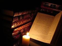Image result for kitab hadits