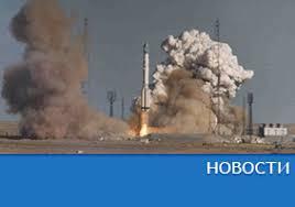 "www.mokb-<b>mars</b>.ru — ФГУП МОКБ ""<b>Марс</b>"""