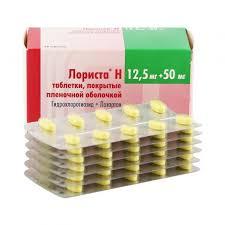 <b>Лориста Н</b> таб.п/о <b>50мг</b>+12,5мг №60 по доступной цене в - Москве г.