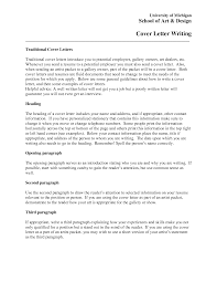 go gate com cover letter ideas amazing artist cover letter to gallery sample 43 for your hr specialist cover letter sample
