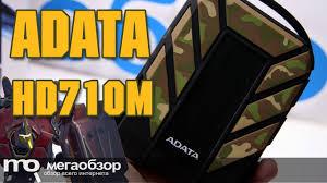 <b>ADATA</b> HD710M обзор внешнего <b>диска</b> - YouTube