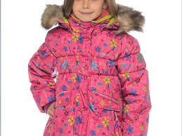 <b>Куртка</b>, <b>Kamik</b>. зима на 86см - 1500 руб. Дети и материнство ...