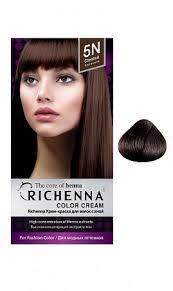 <b>Краски для волос</b> | Интернет-магазин JPMall.ru / Мегуми.рф