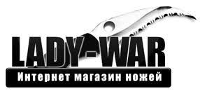 <b>Складной нож Bestech</b> Beluga Brown купить в Москве в интернет ...