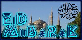 <b>Eid Mubarak</b> - Apps on Google Play