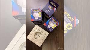 <b>Лампочка</b> светодиодная <b>Uniel LED</b> 6W/GU5.3/DIM купить в ...