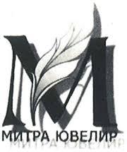 Серебряные <b>серьги Митра Ювелир</b> E-1239-LT с Лондон ...