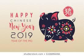 <b>New</b> Year <b>Pig</b> Images, Stock Photos & Vectors | Shutterstock