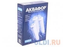 <b>Комплект</b> модулей сменных фильтрующих <b>К3</b>-<b>КН</b>-<b>К7</b> — купить по ...