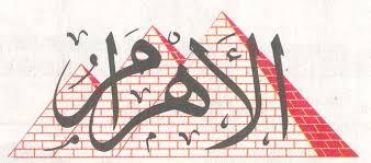 برج العرب يستضيف لقاء الزمالك مع فيتا كلوب دون جمهور images?q=tbn:ANd9GcSnHQL5wPSTzFU72bErS3mjdnq9vGMvziws84y9R7wXt3NiHb1ftQ