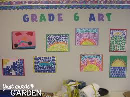 first grade garden about me 2008 2009 the following year i had a hard time finding a position so i did a lot of subbing this was also the year i decided to move out of my parents