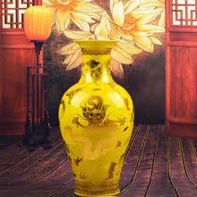 Draw <b>Vase</b> Promotion-Shop for Promotional Draw <b>Vase</b> on ...