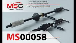 MSG MS00058 - Цанга для демонтажа сальников из ...