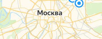 Аэрозольная краска <b>MOTIP</b> — купить на Яндекс.Маркете