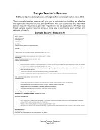 objectives for resume for teaching positions