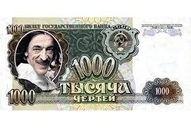 """""""Газпром"""" потребовал от """"Нафтогаза"""" $2,5 млрд за невыбранный газ - Цензор.НЕТ 4267"""