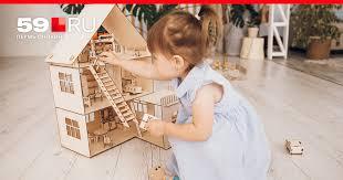 В Перми производят <b>кукольные домики и</b> деревянные пазлы ...