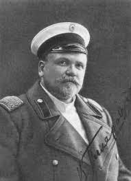 <b>Гиляровский</b> Владимир Алексеевич