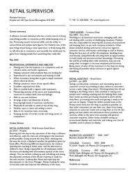 Retail Supervisor CV