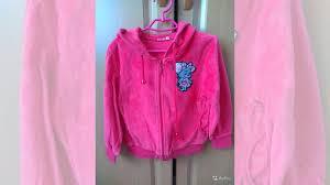 <b>Спортивный костюм</b> для девочки Пеликан купить в ...