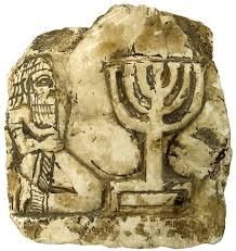 Image result for the seven branch menorah