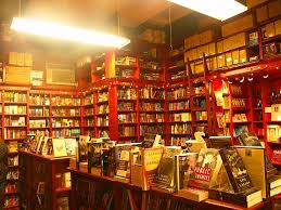 Image result for bookstore on upper west side