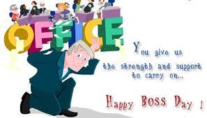 Boss-Day-Quotes-261.jpg via Relatably.com