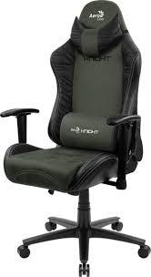 Игровое <b>Кресло Aerocool KNIGHT</b> Hunter Green