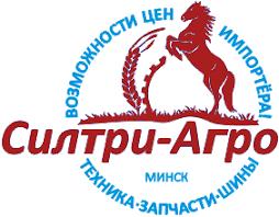 Силтри-Агро, Минск - запчасти и рабочие органы к сеялкам ...