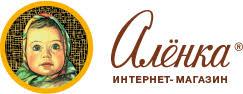 Официальный интернет-магазин Аленка, конфеты и шоколад с ...
