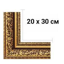 <b>Мозаичная картина</b> стразами <b>Anya</b> 20x30 пенокартон - страница 9