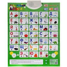 обучающий плакат лис пиши стирай а3 таблица сложения