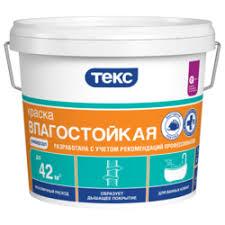 <b>Краски ТЕКС</b> — купить на Яндекс.Маркете