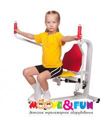 <b>Детский тренажер</b> Баттерфляй