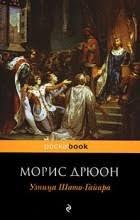 Серии <b>книг</b> издательства «<b>АСТ</b>/Астрель»