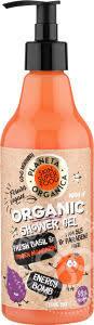 Купить <b>Гель для душа Planeta</b> Organica Skin Super Food Базилик ...