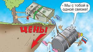 Цена на нефть продолжает падать из-за увеличения добычи в США: Brent подешевела до $68 - Цензор.НЕТ 3498