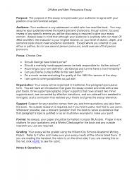 cover letter example exploratory essay example of formal cover letter cover letter template for exploratory essay examples sampleexample exploratory essay large size