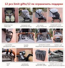 <b>YOYAPLUS 3</b> baby stroller Foldable Light weight Can sit, can lie ...
